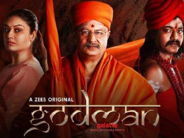 Rajini film director's angry statement on Godman Web Series Controversy!-