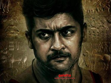 Suriya-Vetri Maaran film first look is here