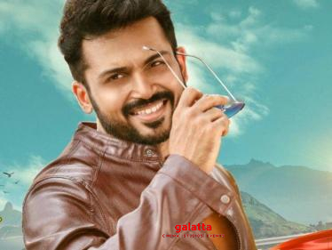 Karthi's latest audio note to his fans goes viral on social media - check out!-