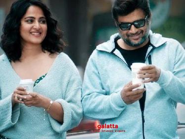 Producer clarifies on Anushka's Nishabdham/Silence direct OTT release rumours - Telugu Cinema News