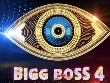 Bigg Boss 4 gets officially announced! Check out the official promo teaser here!-