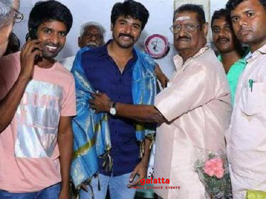 Sivakarthikeyan's heartfelt condolence message on Singampatti Raja's death!