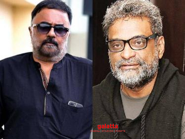 PC Sreeram and director Balki to team up for a new film! Discussion begins during lockdown!