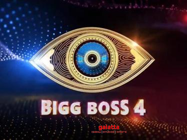 This 90s Kids favourite actor to participate in Bigg Boss 4? Official Statement
