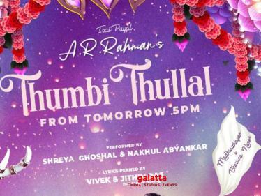 Thumbi Thullal 1st single from Cobra | Chiyaan Vikram | AR Rahman-