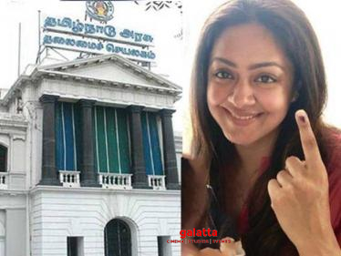 Will Jyotika be TNs next MLA? Asks a journalist! Know what was her reply?-