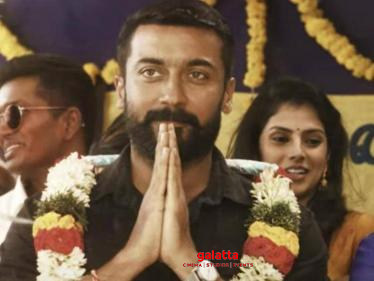 Suriya's wedding song video from Soorarai Pottru