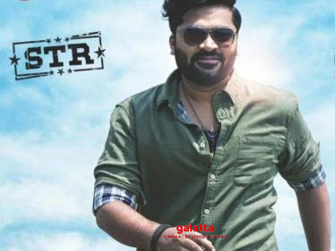 WOW: Teaser of STR's next film to release next month! Producer's breaking update!