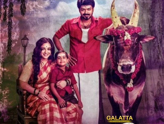 Groundbreaking Official Details About THALAPATHY 63 Revealed!