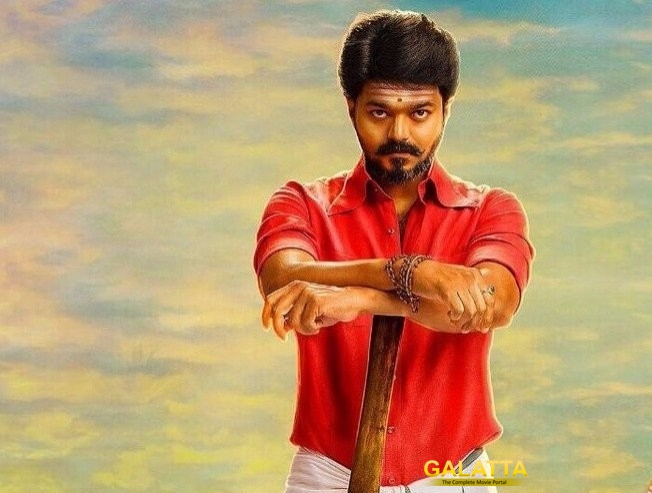 Super Exciting News For Thalapathy Vijay Fans!