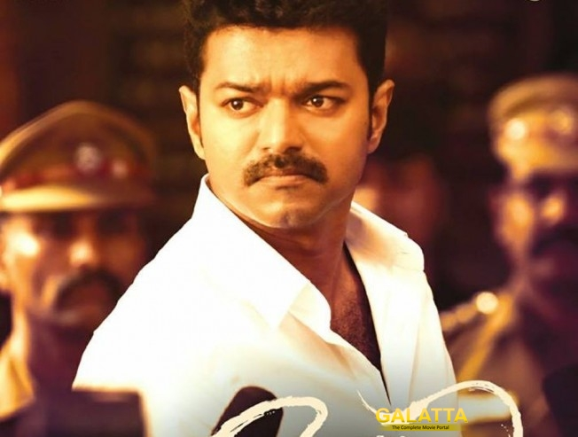 Vijay Mersal Producer Thenandal Films TSL Twitter Account Hacked