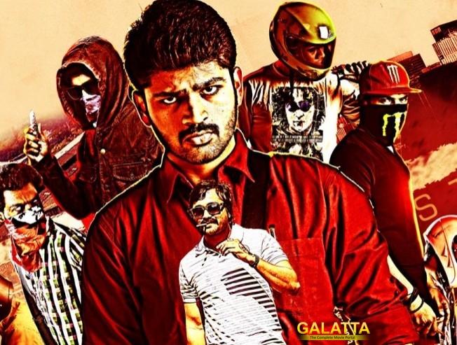 Metro gets a Telugu release