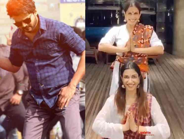 VJ Bhavna classical dance cover version of Vaathi Coming Master - Tamil Movie Cinema News