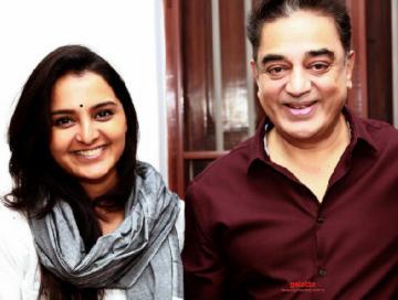 Kamal Haasan praises Dhanush film Asuran meets Manju Warrier - Tamil Movie Cinema News