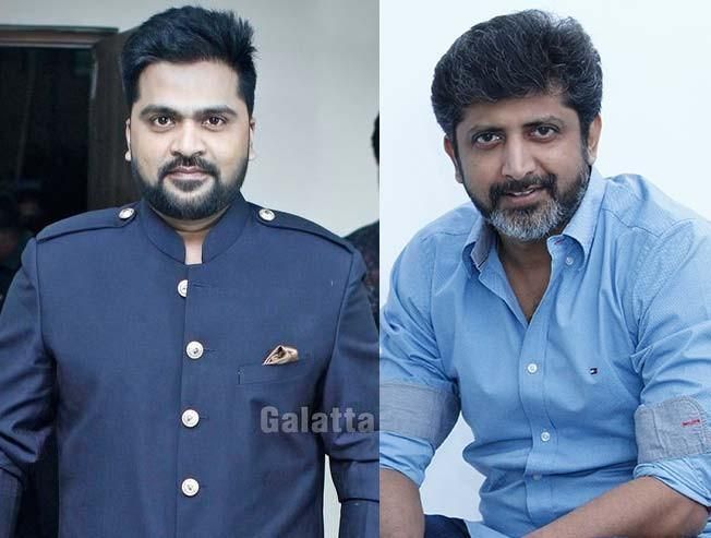 str mohan raja team up