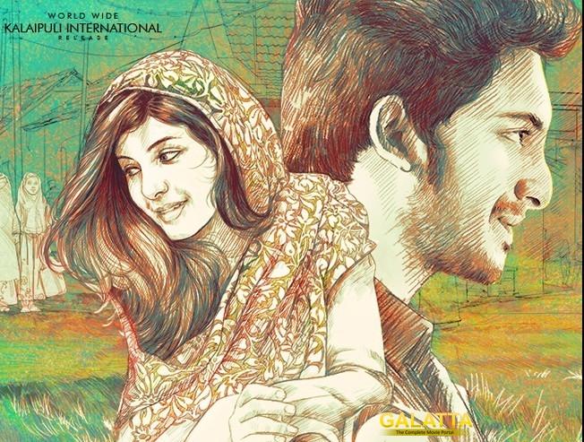 Meendum Oru Kadhal Kadhai trailer release