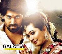Mr and Mrs Ramachari to release in US