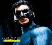 Mugamoodi Review: First on the Net
