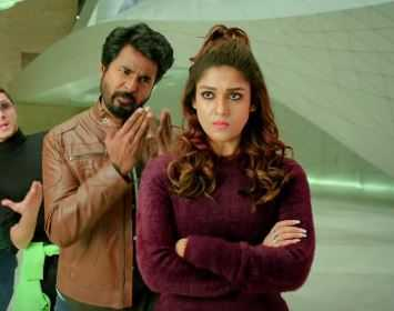 Peppy Video Song From Mr Local Is Out! - Tamil Cinema News