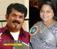 My Husband has cheated me : Saritha