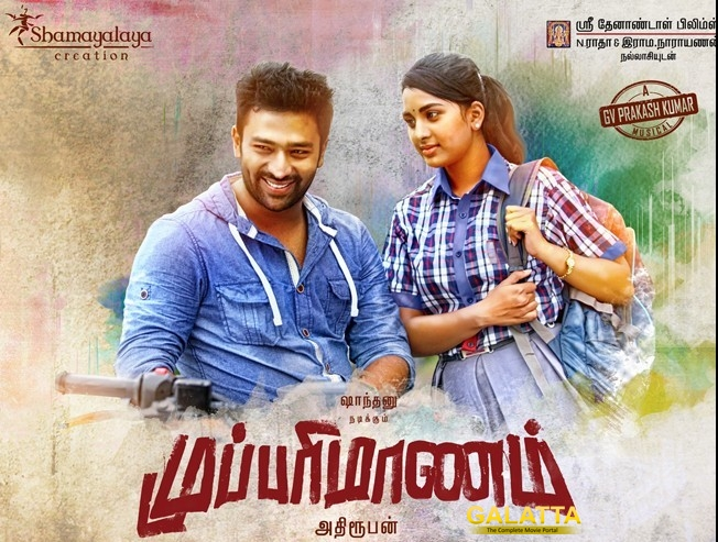 A love-thriller for Shanthnu and Srushti
