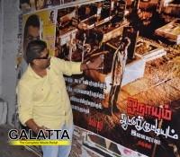 Mysskin on streets to promote Onaayum Aatukuttiyum!