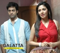 Navdeep, Sada duo Mythri starts