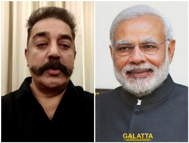 Kamal Haasan Requests Narendra Modi To Set Up Cauvery Management Board Immediately