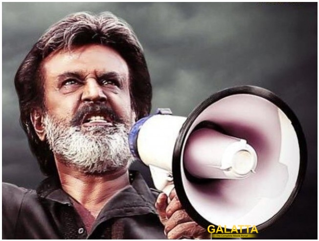 Rajinikanth Starrer Kaala Trailer To Be Released On May 28 At 7PM