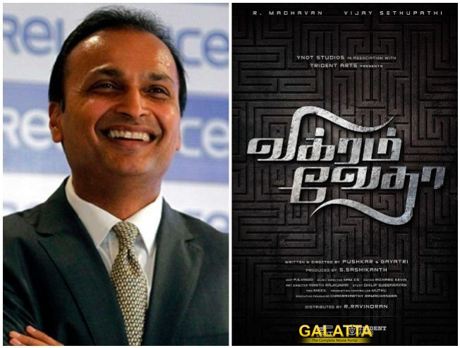 Vikram Vedha Hindi Remake To Be Jointly Produced By Reliance Entertainment