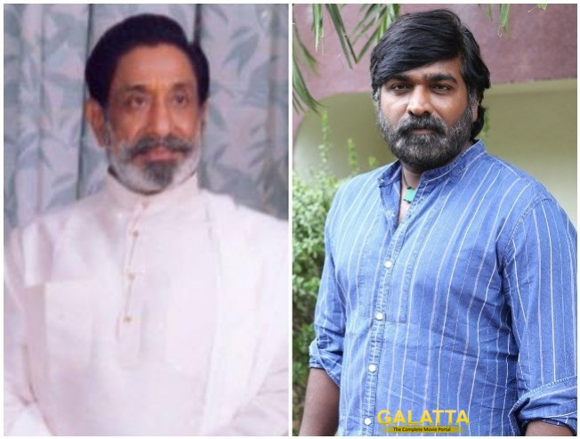 Vijay Sethupathi And Sivaji Ganesan National Award