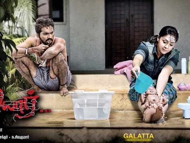 Bala's Naachiyaar Release Date Announced