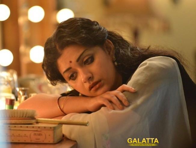 Keerthy Suresh States An Emotional WriteUp About Savitri