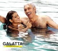 Enjoy Nagaraja Cholan MA, MLA trailer on Galatta!