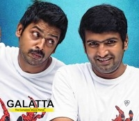 Nambiyaar trailer - Exclusive on Galatta!