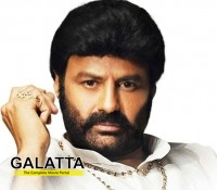 Dictator's audio launch in AP new capital