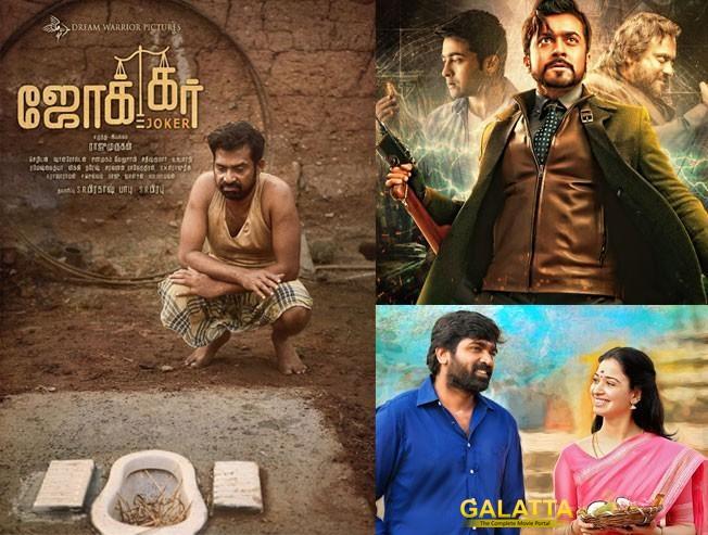 64th National Awards - Suriya's 24 and Joker Bag Awards