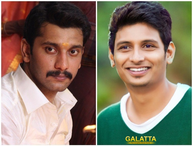 Jiiva Arulnithi Tamilarasu RB Choudhary Super Good Films Mapla Singam Director Rajasekhar