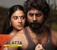 Nedunchalai first look teaser on Galatta