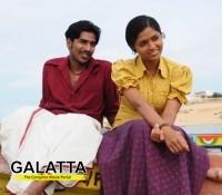 Neerparavai review on Galatta.com