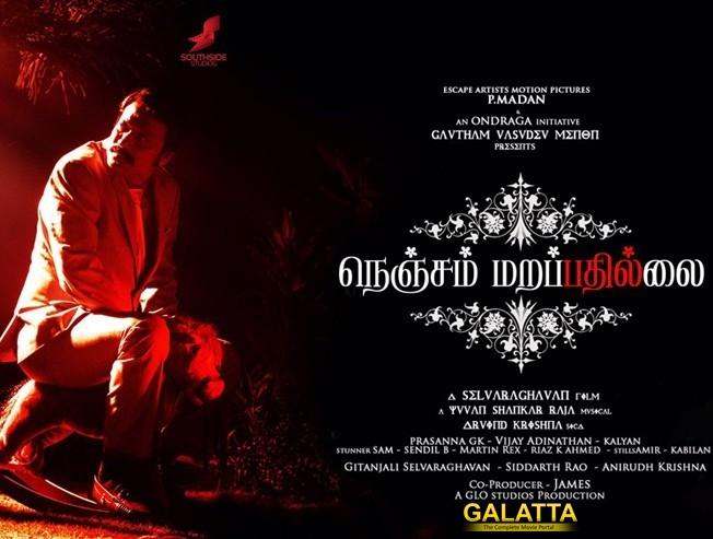 Selva Raghavan's Nenjam Marappathillai Postponed