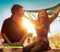 Neram songs on Galatta.com