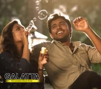 Neram release on May 17!