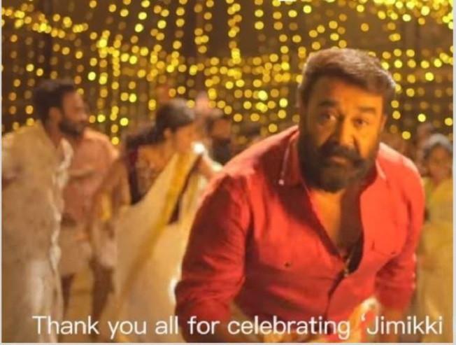 MASSIVE new milestone for Jimikki Kammal Velipadinte Pusthakam Vineeth Sreenivasan Lal Jose Mohanlal