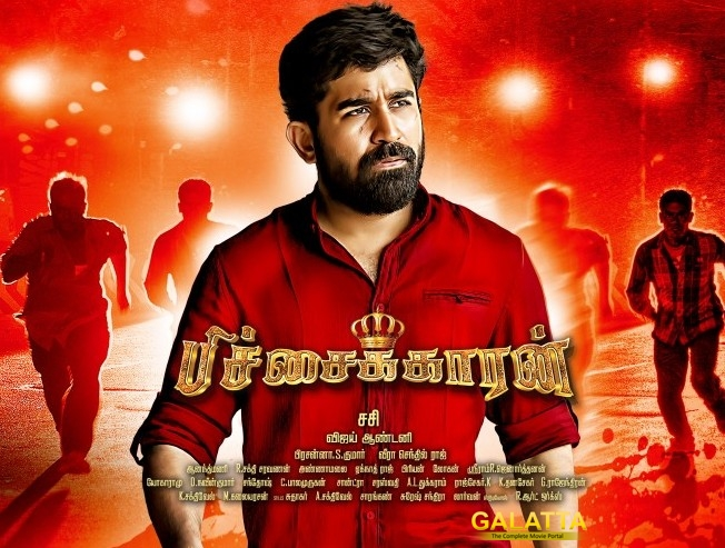 Pichaikkaran is inspired from a real-life story