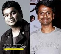 A.R. Rahman, Murugadoss for Nedunchalai audio launch!