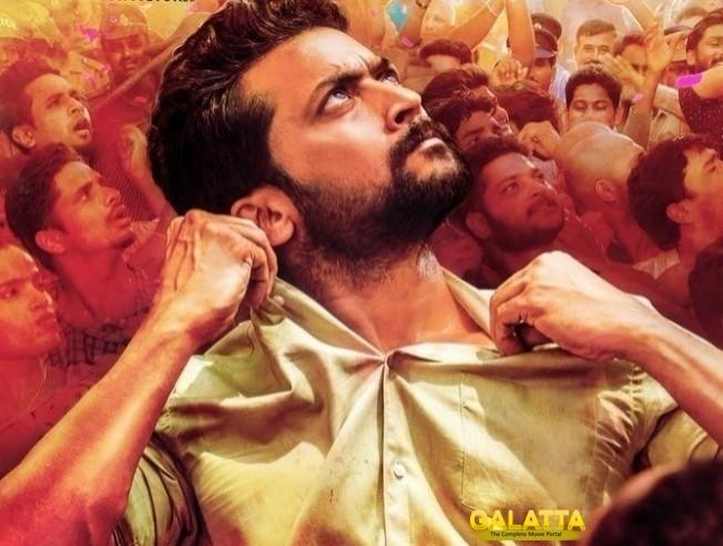 RED HOT Finally a hot new NGK release update details are here