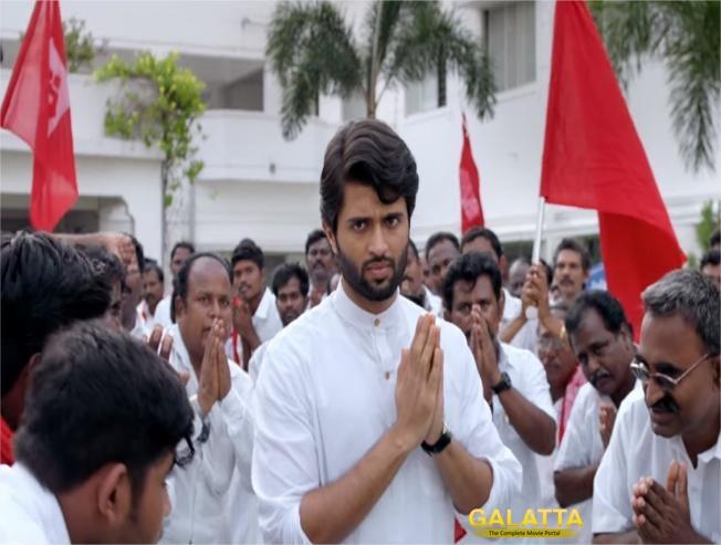 NOTA trailer Vijay Deverakonda Mehreen Pirzada Sathyraj Nassar NOTA