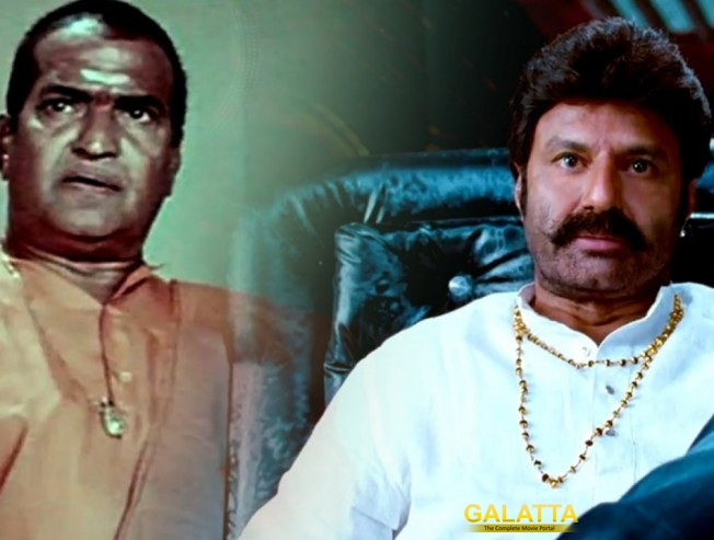 Balayya's tribute to his father