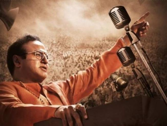 New intense promo of this legendary actor-politician's biopic!